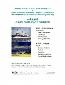 2014 LCCA Photography Exhibition